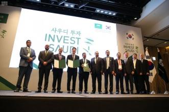 توقيع 15 مذكرة تفاهم بين القطاع الخاص والعام بالملتقى السعودي الكوري - المواطن