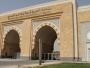 تحويل قسم الأنظمة في جامعة الأميرة نورة إلى كلية للقانون