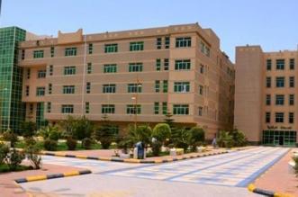 الموافقة على تصنيف 4 دبلومات نوعية بجامعة الملك خالد - المواطن