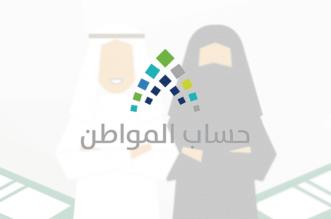 هل يمكن للزوجة التسجيل في حساب المواطن بعد توقف خدمات الزوج؟ - المواطن