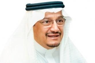 تكليف الزائدي مديرًا لتعليم مكة - المواطن