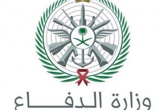 شعار وزارة الدفاع
