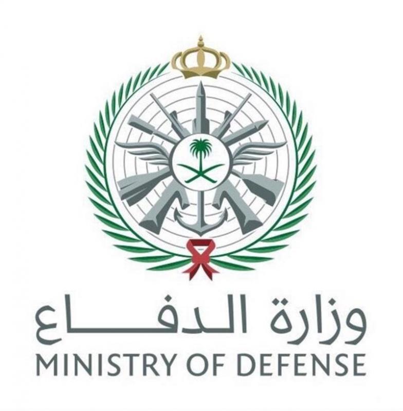وزارة الدفاع : وظائف شاغرة للجنسين في رئاسة الأركان .. هنا رابط وشروط التقديم