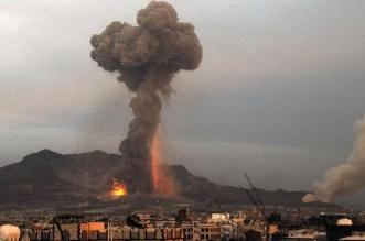 مقتل خبراء إيرانيين بانفجار صاروخ أثناء محاولة الحوثيين إطلاقه بصنعاء - المواطن