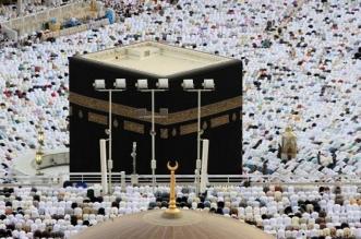 أحكام صلاة العيد في محاضرة للشيخ الزامل - المواطن