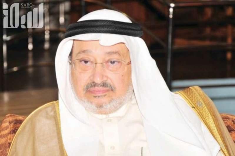 جامعة الطائف تنعى مديرها الأسبق باناجه