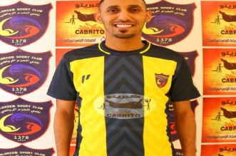 عبدالعزيز الناشي حزماوي لمدة موسمين - المواطن