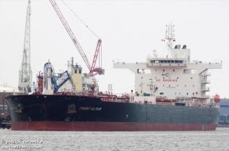 إحدى السفينتين في بحر عمان كانت محملة بميثانول في طريقها من الجبيل لسنغافورة - المواطن