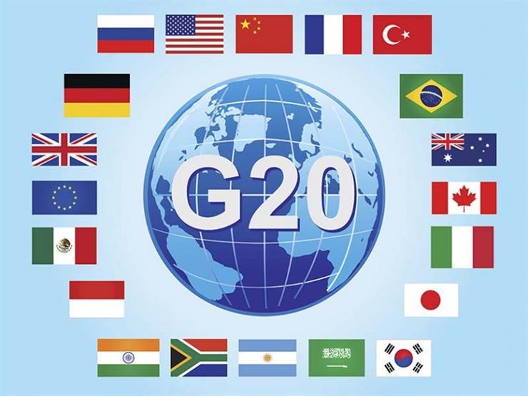 الضغط الاقتصادي على إيران أهم أهداف قمة مجموعة العشرين