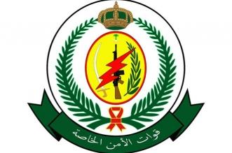 فتح باب القبول في قوات الأمن الخاصة - المواطن