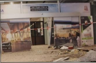 أدلة تورط الحرس الثوري الإيراني في استهداف مطار أبها - المواطن