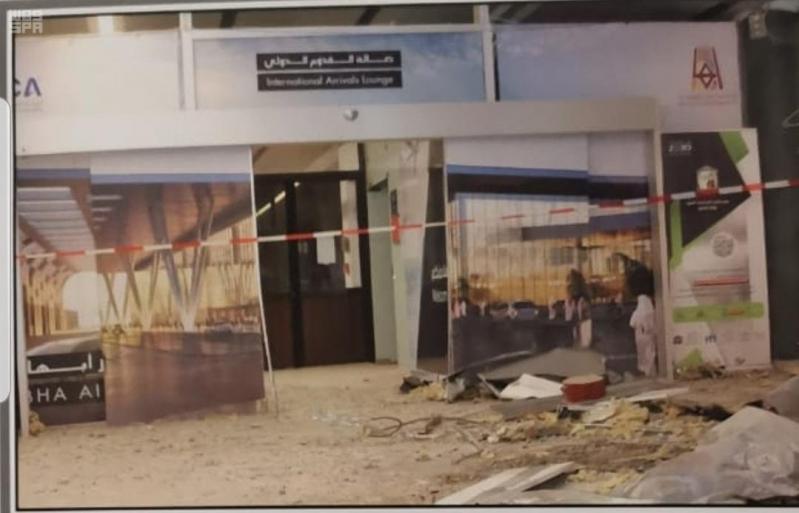أدلة تورط الحرس الثوري الإيراني في استهداف مطار أبها
