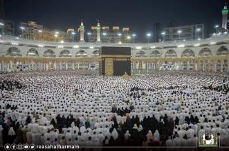 أكثر من مليوني ونصف مُصلٍّ في ليلة ختم القرآن بالمسجد الحرام - المواطن