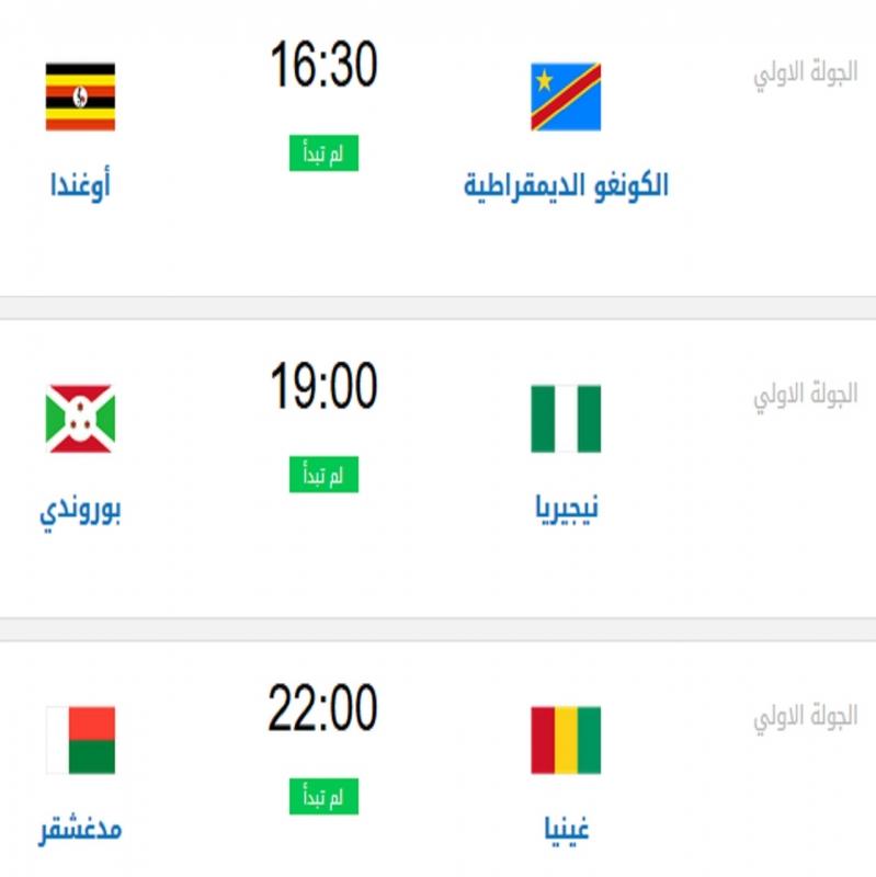 مباريات اليوم في مصر