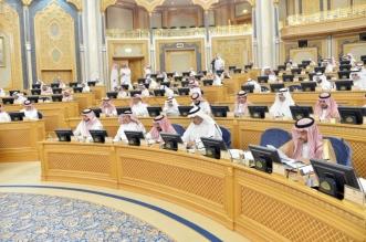 الشورى يوجه عدة مطالبات لهيئة المواصفات لدعم المنتج المحلي - المواطن