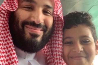 الطفل وائل يعلق على أجمل سيلفي مع الأمير محمد بن سلمان في كورنيش جدة - المواطن