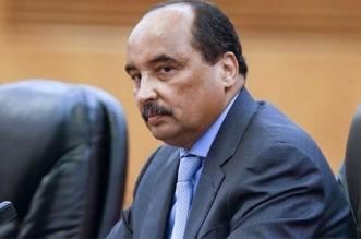 شرطة موريتانيا تستعد لاستدعاء ولد عبدالعزيز بسبب تهم فساد - المواطن