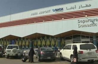 البحرين : استهداف مطار أبها عمل إجرامي جبان وجيبوتي تعتبره تصعيدًا خطيرًا - المواطن