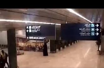 فيديو ..مواطنة وابنها على بُعد خطوة من الموت في مطار أبها - المواطن