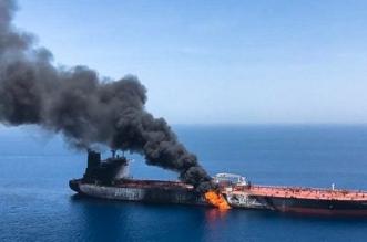 الناقلة فرونت ألتير ما زالت طافية في خليج عمان وسفينة إنقاذ تساعدها - المواطن