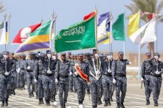 القوات الخاصة للأمن والحماية تعلن فتح باب القبول والتسجيل لرتبة جندي - المواطن