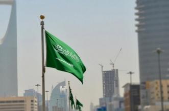 السعودية تدين وتستنكر بشدة عملية الطعن في مدينة ريدينج - المواطن