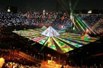 حفل افتتاح كأس أمم إفريقيا 2019