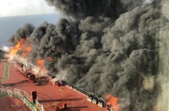 بريطانيا: الحرس الثوري هاجم ناقلتي النفط في خليج عمان - المواطن