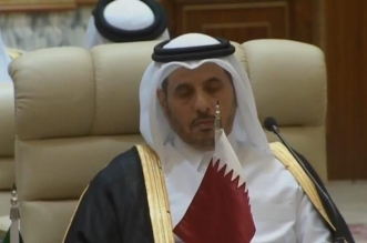 البحرين والإمارات: قطر فاقدة السيادة ولم يكن لها دور في قمم مكة المكرمة - المواطن