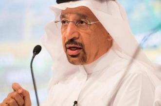 الفالح: منافسة المملكة على رئاسة التجارة العالمية لمواجهة التحديات الاقتصادية - المواطن