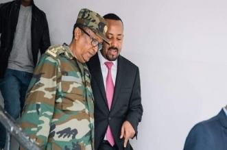 مقتل رئيس أركان الجيش الإثيوبي في محاولة انقلابية - المواطن