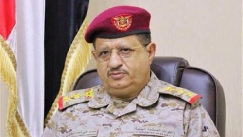 وزير الدفاع اليمني يثمن مواقف وتضحيات دول تحالف دعم الشرعية