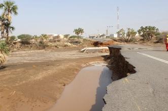 صور .. انهيار عبارة لتصريف مياه الأمطار برجال ألمع - المواطن