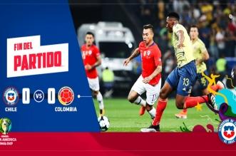 كولومبيا ضد تشيلي