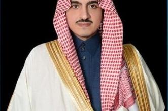 نائب أمير مكة: قرارات القمم الثلاث تصب في مصلحة الأمة وتحقق عزها وسؤددها - المواطن