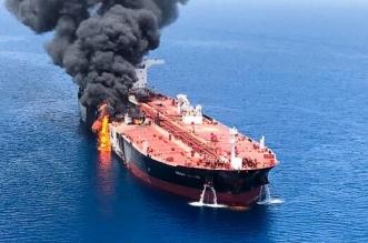 إيران تستدعي السفير البريطاني بسبب ناقلتي النفط - المواطن