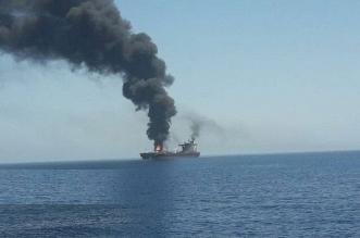 هجوم بحر عمان يخرس معارضي المملكة في أمريكا - المواطن