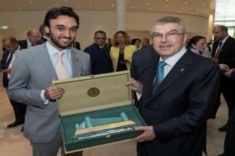 الفيصل يحضر تدشين مقر اللجنة الأولمبية الدولية الجديد في سويسرا - المواطن