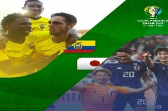 اليابان تتعادل مع الإكوادور وتُودّع كوبا أمريكا 2019 - المواطن