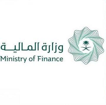 المالية تعلن إقفال طرح يونيو من برنامج الصكوك المحلية بالريال