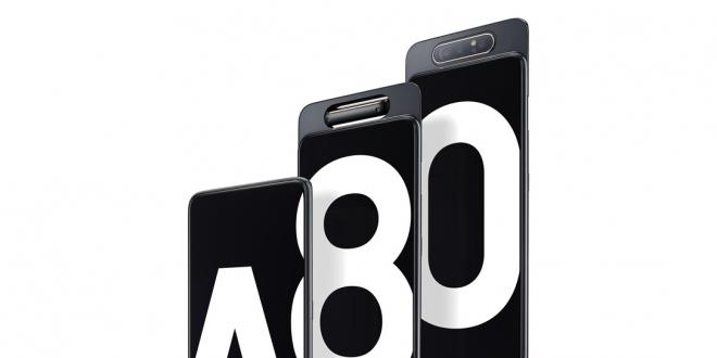 سامسونج تتيح لعملائها بالمملكة الحجز مسبقًا لهاتفها الذكي الجديد Galaxy A80   صحيفة المواطن الإلكترونية