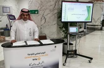 لقطات لليوم العالمي للتوعية بشأن إساءة معاملة المسنين في الرياض - المواطن