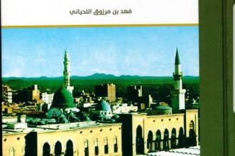 لماذا أصر الملك عبدالعزيز على دخول المدينة المنورة سلمًا؟ - المواطن