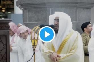 فيديو.. تلاوة خاشعة للشيخ بندر بليلة من تهجد ليلة 27 رمضان بمكة - المواطن