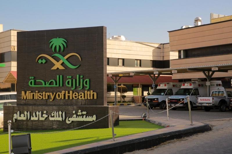#وظائف للجنسين في مستشفى الملك خالد