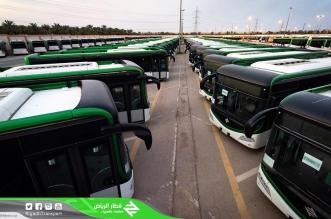 تحديد موعد تشغيل مشروع النقل العام بالحافلات في الرياض - المواطن