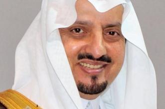 فيصل بن خالد: نجاح قمم مكة المكرمة دليل على مكانة المملكة وتأثيرها عالميًّا - المواطن