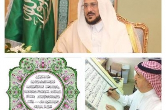 آل الشيخ: سيبقى عثمان طه بمجمع الملك فهد ما بقيت بالوزارة - المواطن
