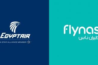 طيران ناس يوقع اتفاقية مع مصر للطيران لإضافة وجهات أوروبية وإفريقية جديدة - المواطن