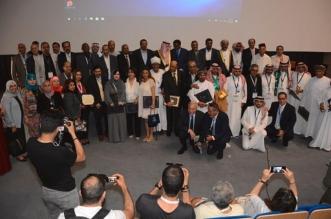 اتفاقية تعاون بين إعلاميون وأسبو لخدمة الشباب العربي - المواطن